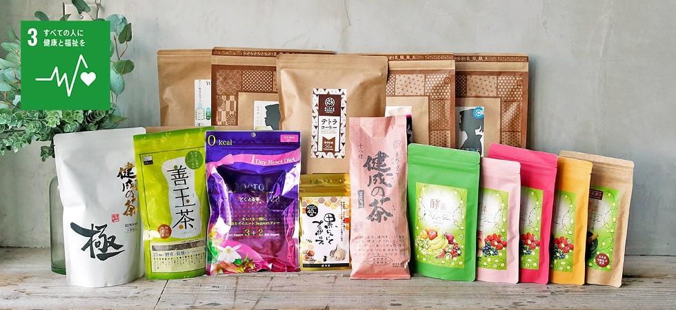 健康茶・健康食品の製造・販売